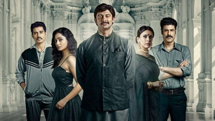 The Chargesheet new promos